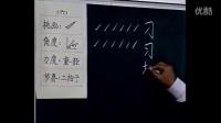 好字通凹槽练字贴对初学者练字有效果吗