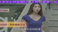 台湾女神余大梦的秘密-贝尔挺草本精华粉【总代V信BET866】