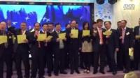 香港金銀首飾工商總會團拜晚宴 齊唱《愛拼才會贏》