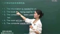 零基础英语学习 语法口语音标入门 高中英语作文万能模板