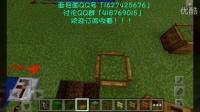 我的世界面包Jun创意建造小教程系列09 简易的家具建造(下)