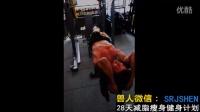 健身励志视频 肌肉男健身肌肉训练怎么锻炼大腿肌肉