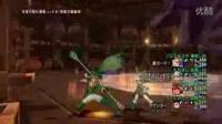 【ドラクエ10:三悪魔】武闘家:棍の天地カウンター大好きです!《グアルダード(カミナリ・トム)》