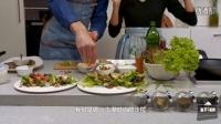 【有料厨房】法国大厨安闹闹的普罗旺斯鲜虾缤纷沙拉,原来也可以和薰衣草一样浪漫