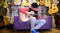 【创源出品】武汉指弹吉他blue bird(知更鸟)伍伍慧