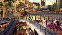 视频: 明升万玺国际购物中心