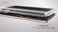 PPTV手机 Phone_30s