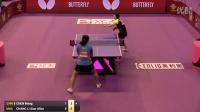2016年世界锦标赛陈梦 vs Chang Li Sian Alice