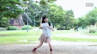 【宅舞教程】la, la, love you日本美女_高清舞蹈_娱乐720p