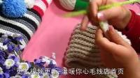温暖你心毛线店-51 手工编织围巾相思扣  免费视频  男士女士情侣_高清