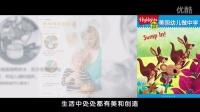 6岁以内的孩子可以使用国外图书吗