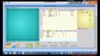 速霸数控开料机设计优化软件视频 板式家具生产线开料软件视频 木工开料机