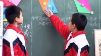 冀教版小学数学五年级上册《三角形的面积》优质课教学视频