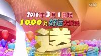 视频: 广西福彩快乐十分15秒