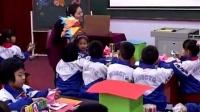 冀教版美术二年级上册《大嘴巴》优质课教学视频