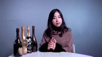 5步读懂香槟酒标 27