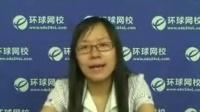 中西医结合助理医师-中西医结合妇产科学--强化精讲班第14讲