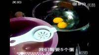 西瓜冰激凌电饭锅蛋糕做法