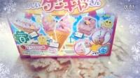 【凉凉酱】日本食玩。双色冰淇淋预告