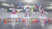 元气少女Lunar演绎《球球大作战》嘉年华超萌宅舞(三人版)