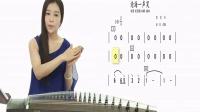 青花瓷古筝简谱 古筝名曲100首欣赏
