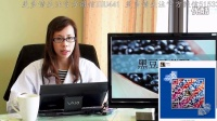 视频: 大陆总代邀请贝尔挺草本精华粉研发团队讲解功效原理