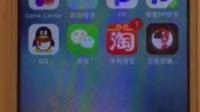 苹果版中国云商之家app下载教程