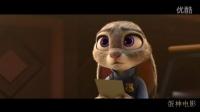 【蛋神电影】小不点报案!《疯狂动物城》 电影片段预告《冰雪奇缘》原版人马
