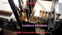 河南 奶香馒头机视频 花卷机 刀切面包块机