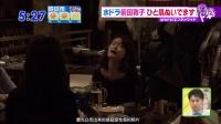 【Maeda Azoo】160303 TBS 水24《毒岛百合子的赤裸日记》早间新闻