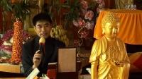 《破除迷信 正信佛教3》大悲古寺 谭林长_高清
