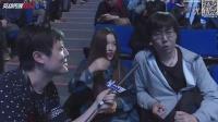 [上海特锦赛]EH vs【A】赛后观众采访