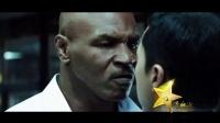 星映话-《叶问3:为生命而战》