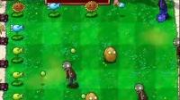 《植物大战僵尸1》(玩玩小游戏-3)老虎机