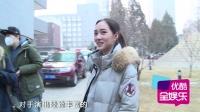 """揭秘韩国经纪公司""""七宗罪"""" 冯绍峰骑摩托耍帅遭警察抓包 160304"""
