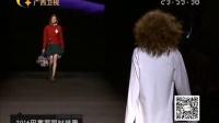 时尚中国 160303