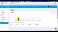视频: QQ购物号怎么申请(注册)?