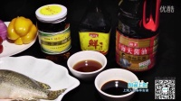 上海人的春季食谱 160303