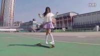【韩国长板女神-Hyojoo】Lognboard girls_HYOJOO&JUA