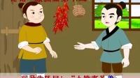 必威国学课堂之论语(第12集)颜渊篇