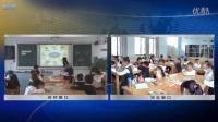 深圳2015优质课《Unit2 fruit Day》人教版英语二年级,龙岗外国语学校:彭小珊