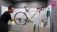 視頻: 自行車維修保養專輯 3 洗車