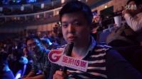 上海特锦赛现场观众采访 梅赛德斯内的电竞梦想