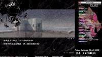 【米娜姊姊】惊悚猎奇电子小说游戏实况-暗い日曜日-Sombre Dimanche- EP.5⇨腹黑的保健老师
