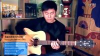 【老夏吉他】指弹教学No.1 岸部真明《流星》上集 整体示范
