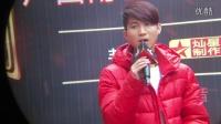 第五季中国好声音南宁海选第四场20号选手彭泽彬___七友