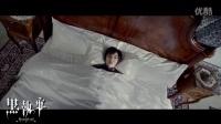 【黑执事真人版】孤独的脚印