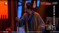 20160306欢乐喜剧人  开心麻花团队   集体跳钢管舞 八戒电影相关视频