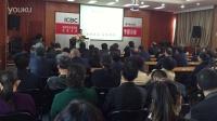 庞薇老师-《论大学之道与企业文化》