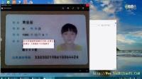 北交所福丽特邮币交易平台开户教程(视频)